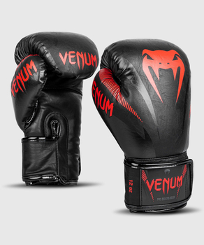 Venum Impact Boxing Gloves Black-Red